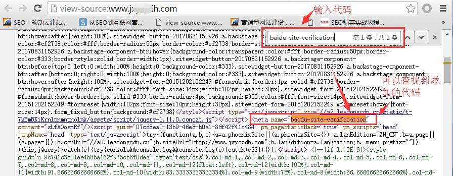 确认添加代码发布成功.jpg
